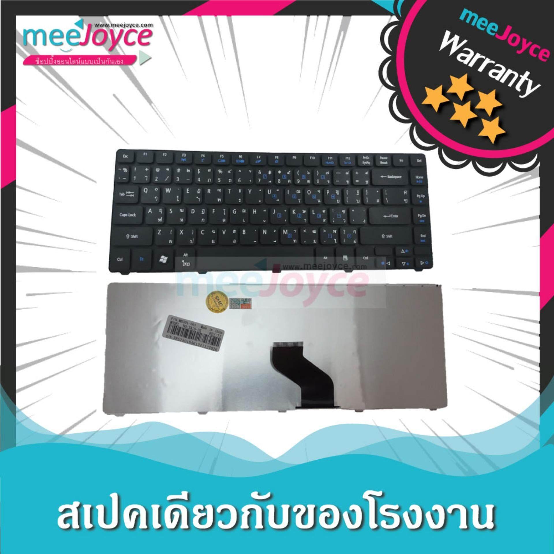 Acer Keyboard Laptop Aspire 4253 4352 4349 4535 4540 4736 4738 4739 4740 3810 4743 4741 4745 4750 4752 4750g 4551 Emachine