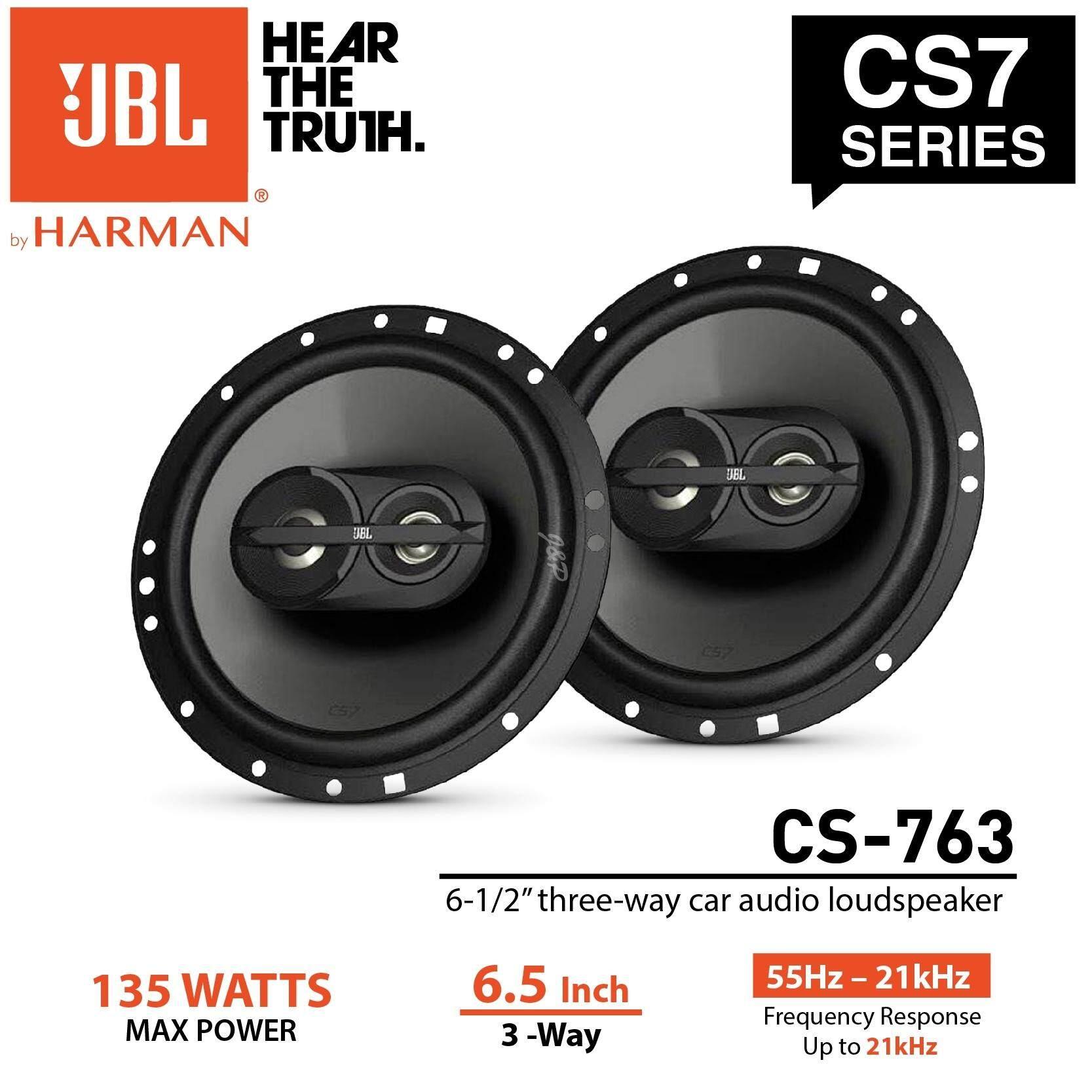 สุดยอดสินค้า!! JBL CS7 SERIES CS-763 ลำโพงแกนร่วมติดรถยนต์