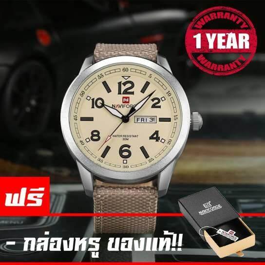 ซื้อ Naviforce Watch นาฬิกาข้อมือผู้ชาย สายผ้าหนาอย่างดี กันน้ำ30เมตร มีบอกวันที่และสัปดาห์ สไตล์คลาสสิค รับประกัน 1ปี รุ่น Nf9019 ครีม ออนไลน์ ถูก