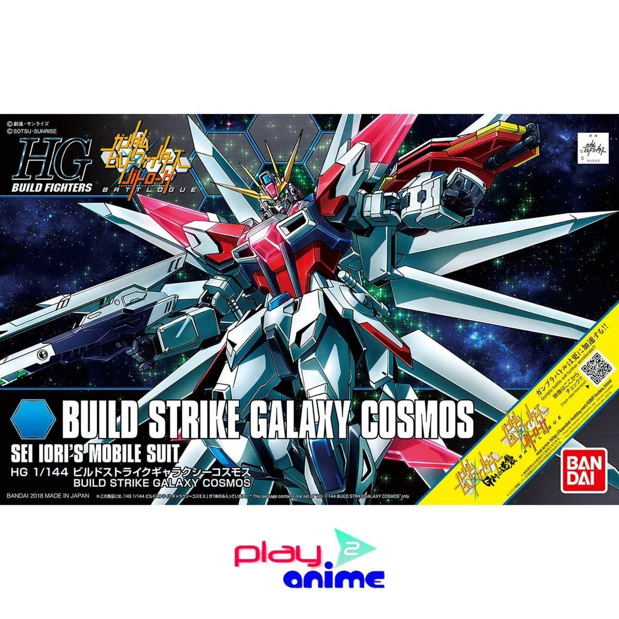 ราคา Bandai 1 144 High Grade Build Strike Galaxy Cosmos Bandai เป็นต้นฉบับ