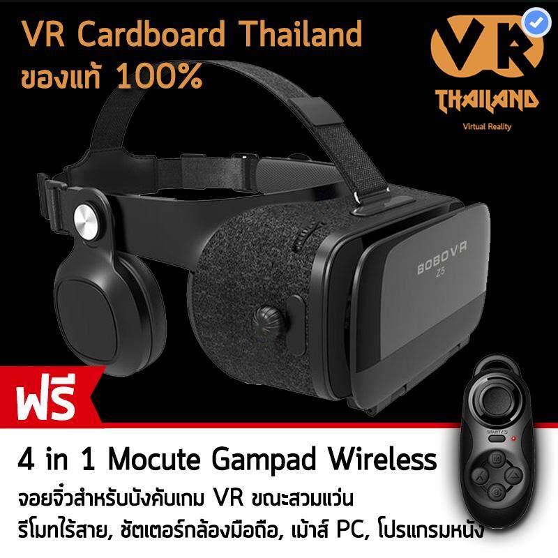 แว่น Vr Bobovr Z5 2018 By Vr Thailand By Vr Thailand.