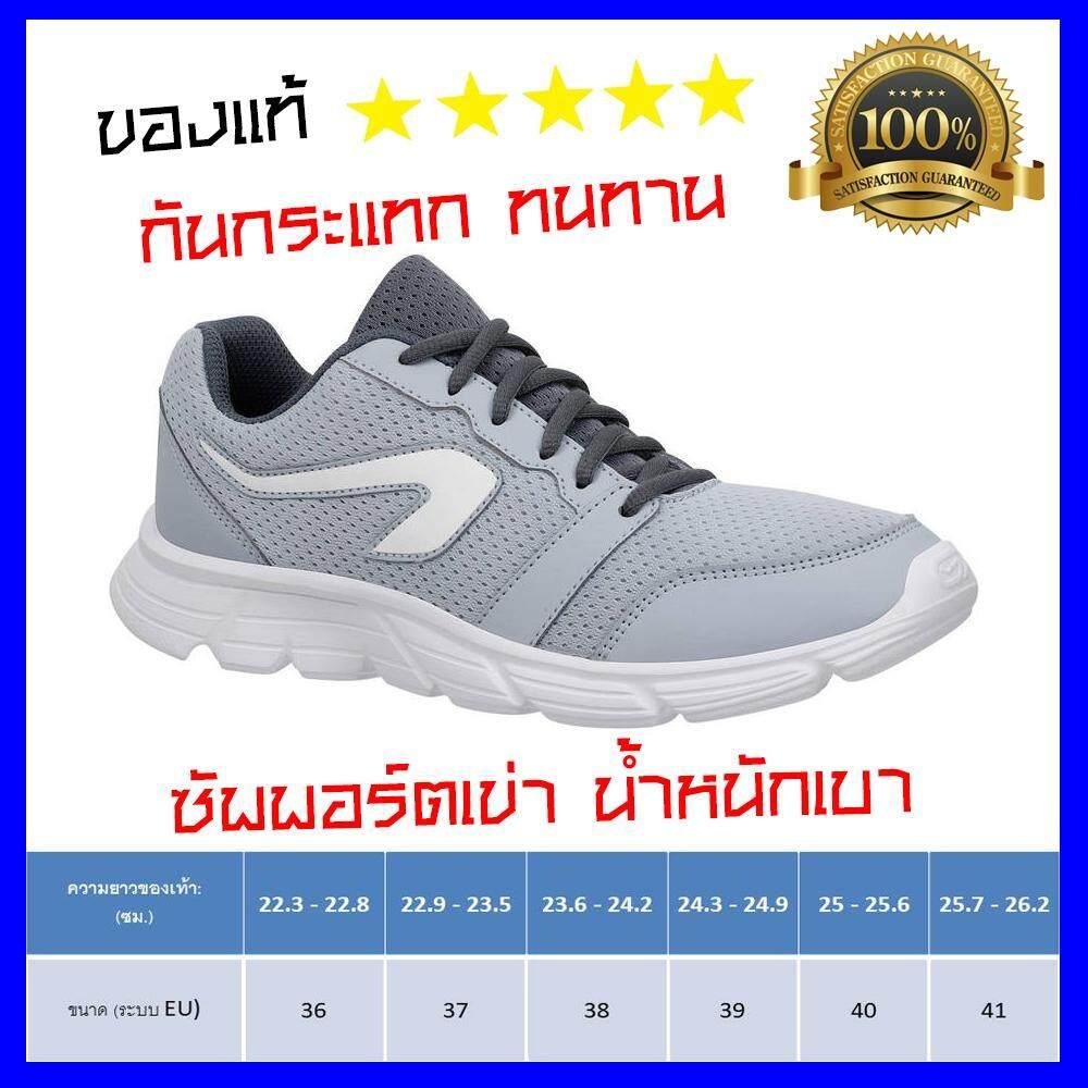 Kalenji รองเท้าวิ่ง รองเท้าวิ่งหญิง รองเท้าใส่วิ่ง รองเท้าผ้าใบ สำหรับผู้หญิงรุ่น Run One (สีเทา).
