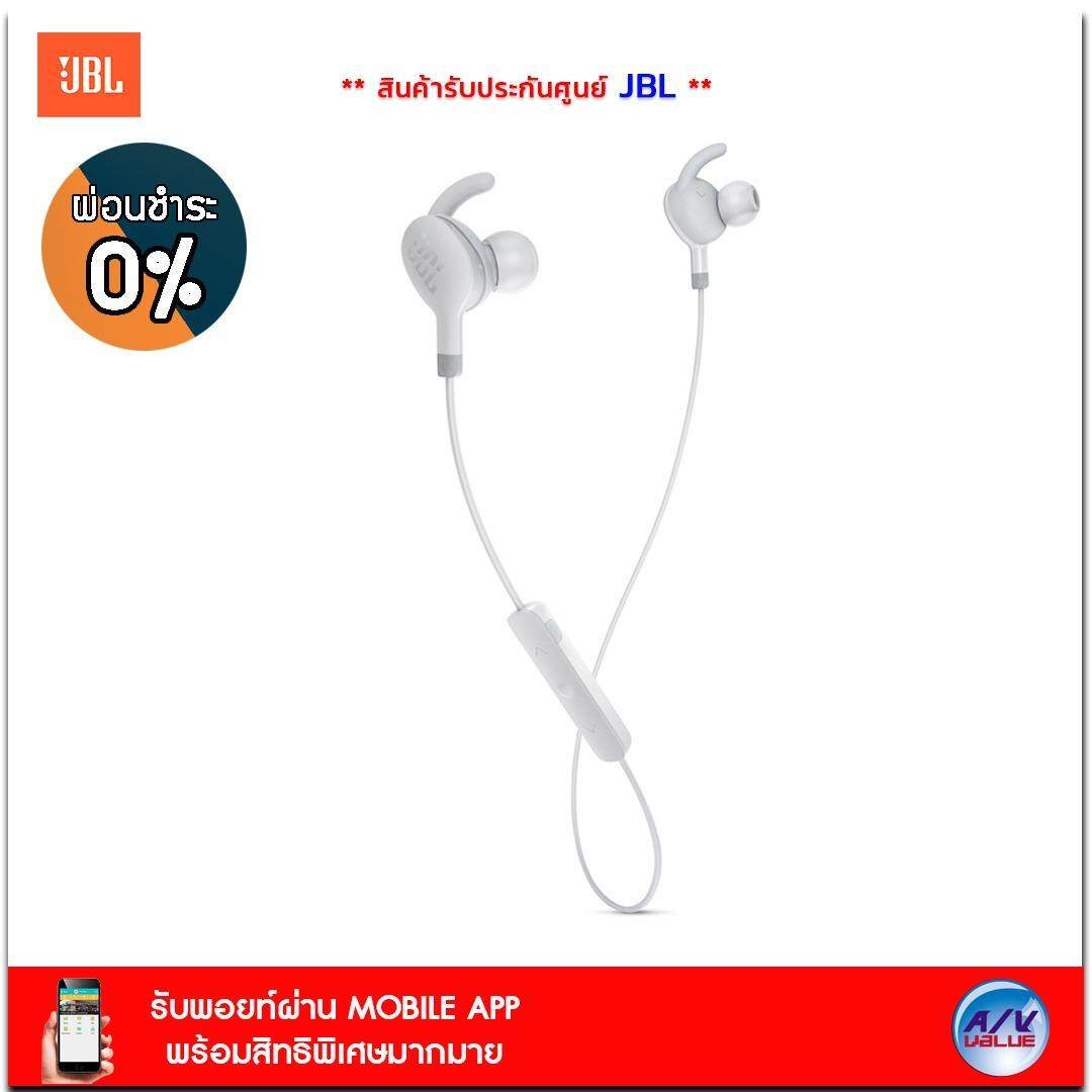 JBL Everest 100 Bluetooth Headset (White)