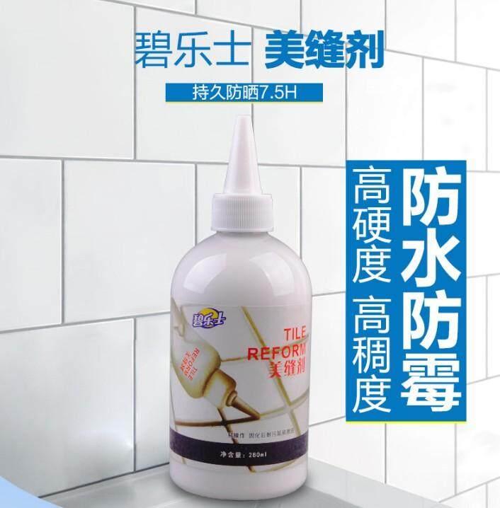 Gion ยาแนวมหัศจรรย์ Tile Reform By Vip.