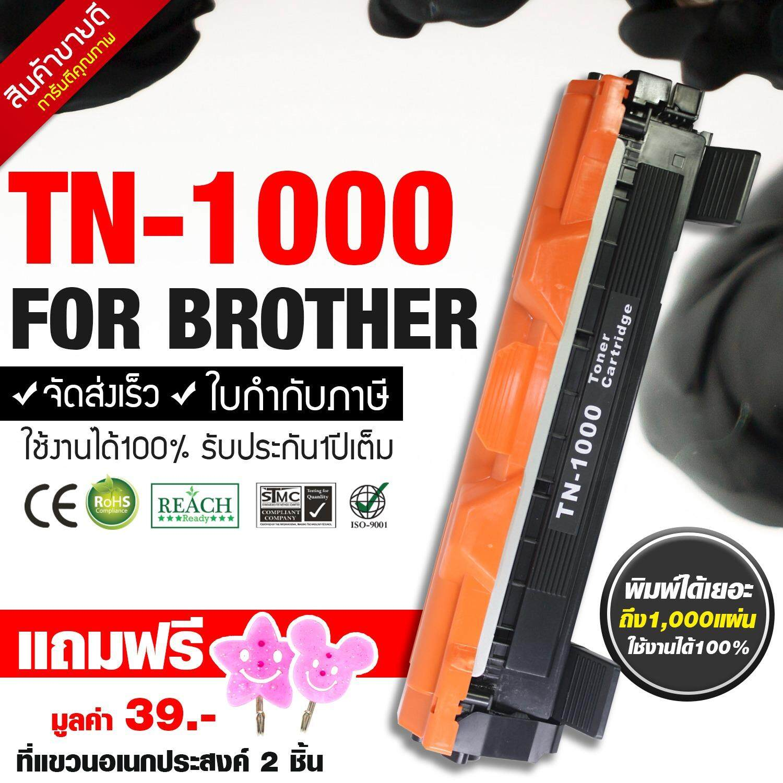 ส่วนลด Black Box Toner Tn1000 For Brother Hl 1110 1210W Dcp 1510 1610W Mfc 1810 1815 1910W กรุงเทพมหานคร
