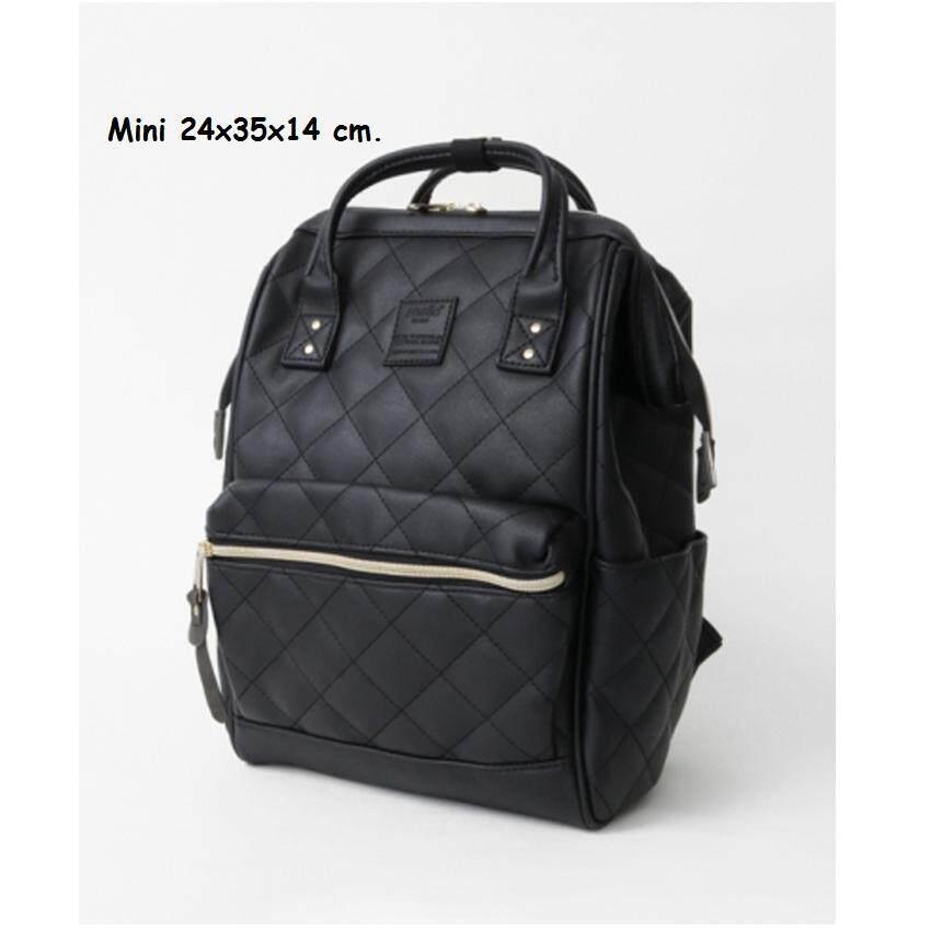 สุโขทัย Anello Quilting mini Leather Backpack กระเป๋าเป้สะพายหลังขนาดมินิรุ่น AH-B3002-BK (สีดำ)