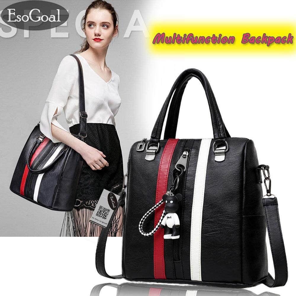 ซื้อ Esogoal Women S Pu Leather Backpack Purse Mulifunction Stripe Casual Shoulder Bag Daypack For Ladies ใหม่