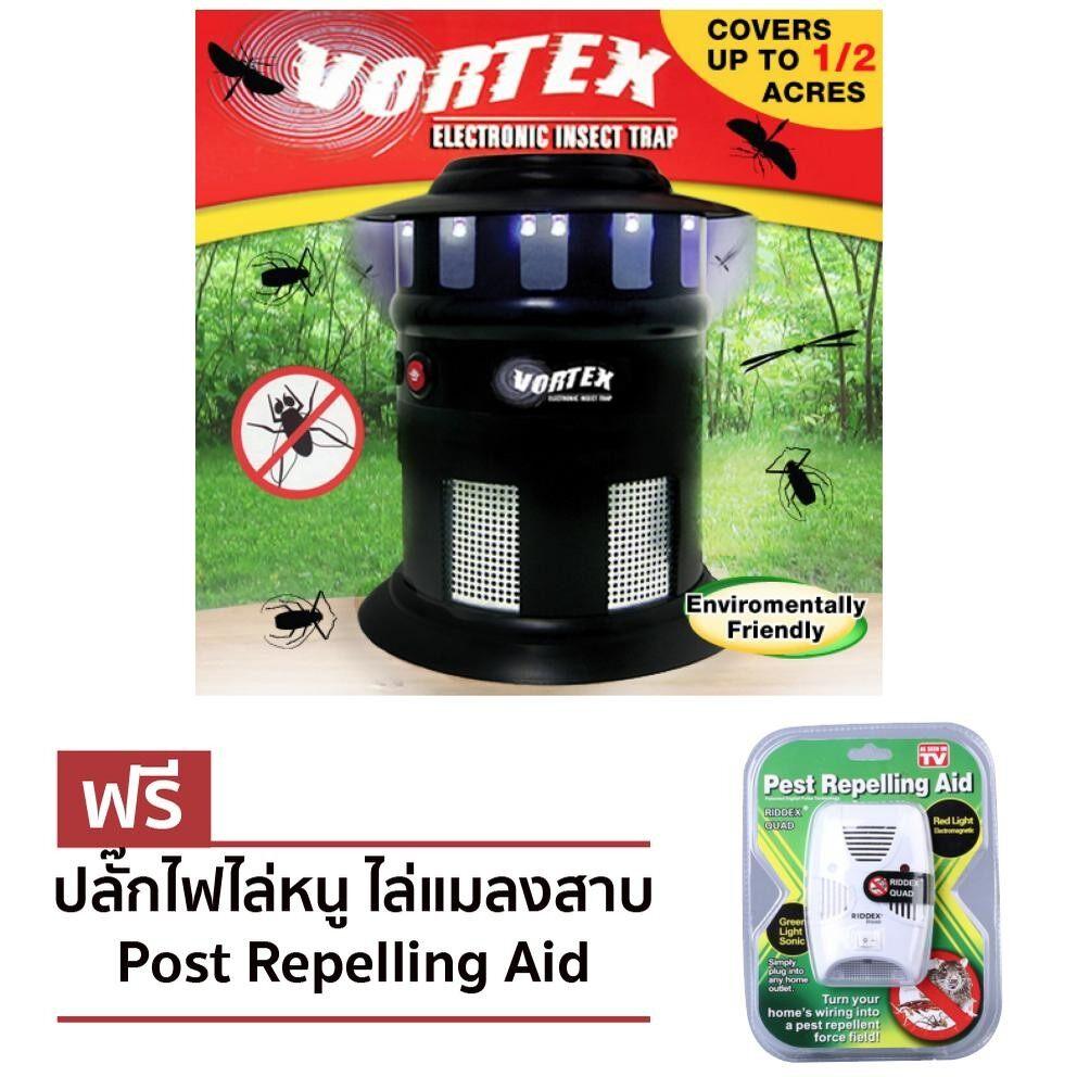 ขาย Ramada เครื่องดักยุงไฟฟ้าดักจับยุงและแมลงอย่างได้ผลปลอดภัยไร้สารเคมี ฟรี ปลั๊กไฟไล่หนู ยุง และแมลงต่างๆ 1 ชิ้น Vortex Electronic Insect Trap Free Pest Relling Aid เป็นต้นฉบับ