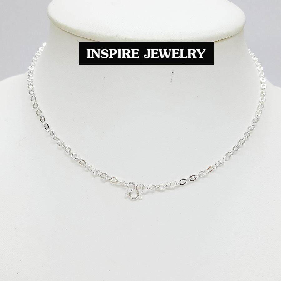 Inspire Jewelry , สร้อยคอลายโซ่ชุบเงิน สำหรับเด็กยาว 14 Silver Plated พร้อมถุงกำมะหยี่.