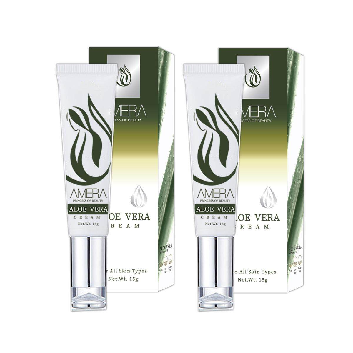 Amera Aloe Vera Cream ครีมว่านหางจระเข้ 15G X2 Amera ถูก ใน ไทย