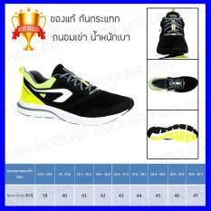 รองเท้าวิ่งชาย รองเท้าวิ่ง รองเท้าใส่วิ่ง รองเท้าวิ่งผู้ชาย รองเท้ากีฬา รองเท้าออกกําลังกาย รองเท้ากีฬาลดราคา รองเท้าวิ่งราคาถูก รองเท้าผู้ชาย รองเท้าใส่สบาย รองเท้าวิ่งลดราคา รุ่น RUN ACTIVE (สีเขียว)