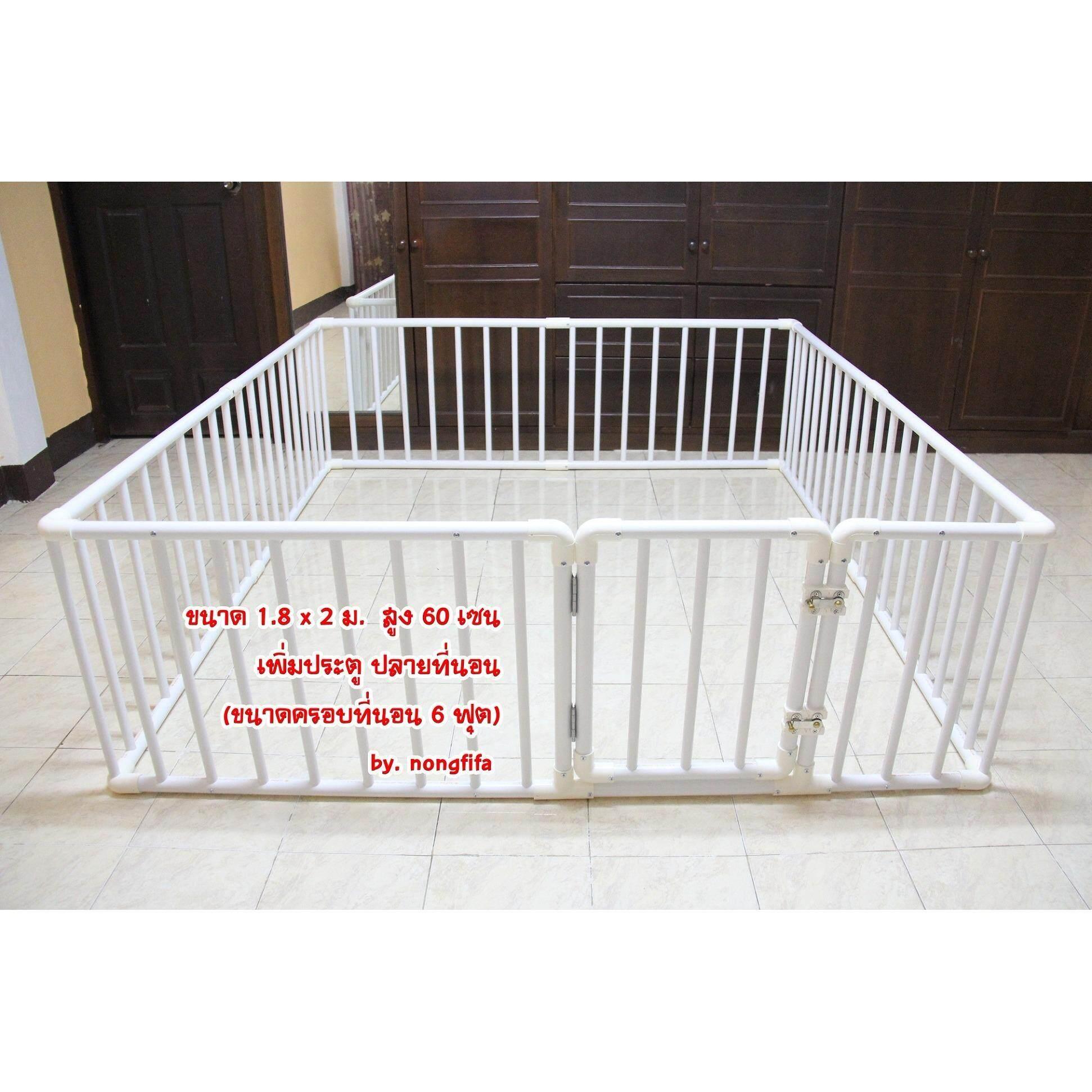 ซื้อ คอกกั้นเด็ก 6ฟุต สูง 60เซน เพิ่มประตู ด้านปลายที่นอน เปิดขวา (ขนาด 180x200cm สูง 60cm มีประตู ด้าน 1.8ม. เปิดขวา) รีวิว ของแท้