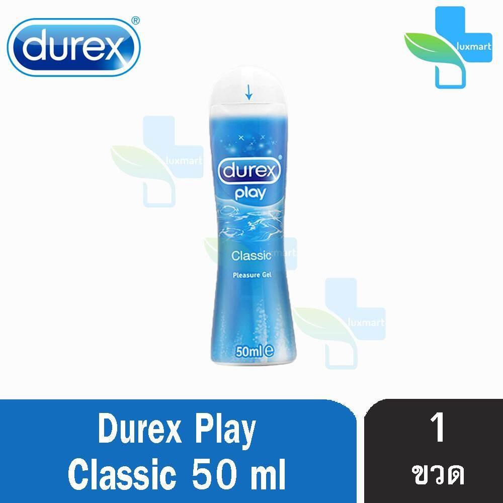 Durex Play Classic Lubricant Gel เจลหล่อลื่น ดูเร็กซ์ เพลย์ คลาสสิค สีฟ้า (50 Ml) [1 ขวด] By Luxmart.