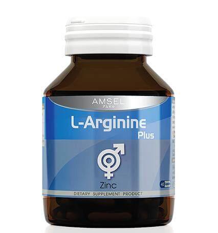 แอมเซล แอล-อาร์จินีน พลัส ซิงค์ Amsel L-Arginine Plus Zinc 40 Cap..