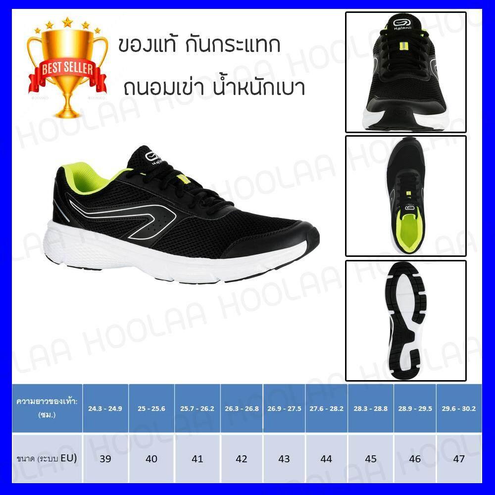 รองเท้าวิ่งชาย รองเท้าวิ่ง รองเท้าใส่วิ่ง รองเท้าวิ่งผู้ชาย รองเท้ากีฬา รองเท้าออกกําลังกาย รองเท้ากีฬาลดราคา รองเท้าวิ่งราคาถูก รองเท้าผู้ชาย รองเท้าใส่สบาย รองเท้าวิ่งลดราคา รุ่น Run Cushion (สีดำ) By Hoolaa.