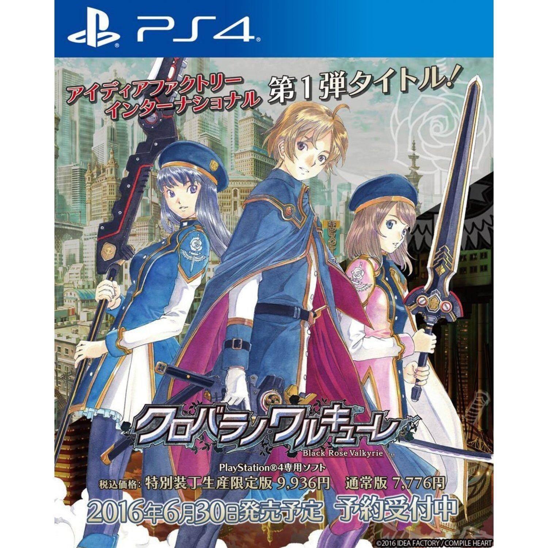 PS4 KUROBARA NO VALKYRIE (JAPAN)