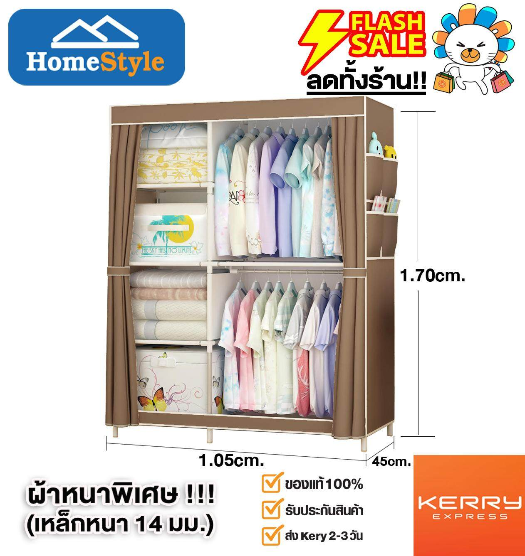 ❌เจอถูกกว่า คืนเงิน10เท่า!❌ ⏹⏹คุณภาพแท้100%⏹⏹ ตู้เสื้อผ้าdiy 2 บล๊อคเปิดข้าง - C - By Home Style.