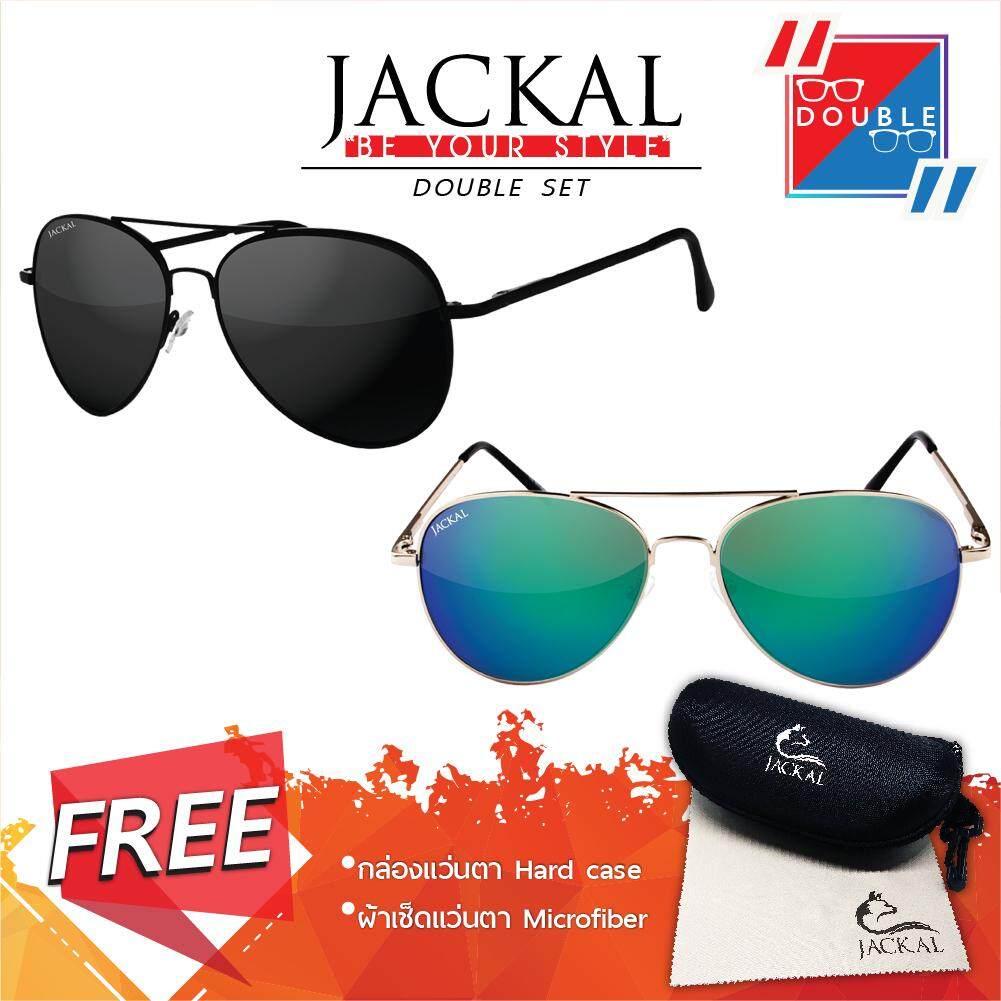 Jackal แว่นกันแดด Jackal Sunglasses รุ่น Shipmaster I Js029 และ Js031 แว่นกันแดดคู่ Black And Blue Green Black Black ใหม่ล่าสุด