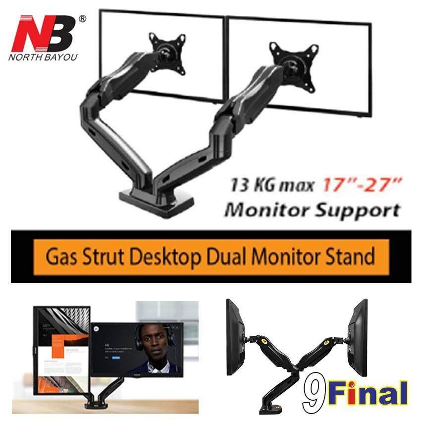 "NB F160 By 9FINAL Gas Strut Desktop Dual Screen LCD , Monitor Arm , LED Monitor Stand , LCD Stand, LED Monitor Stand ขาแขวนจอ มอนิเตอร์lcd ,led แบบ 2 จอ แบบตั้งโต๊ะ รองรับจอ 17""-27"