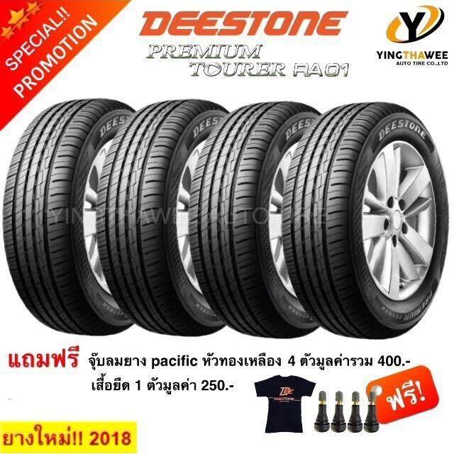 ขาย Deestone ยางดีสโตน ขนาด 195 50R16 Premium Ra01 4 เส้น แถมจุ๊บลมยาง เสื้อยืด ใหม่