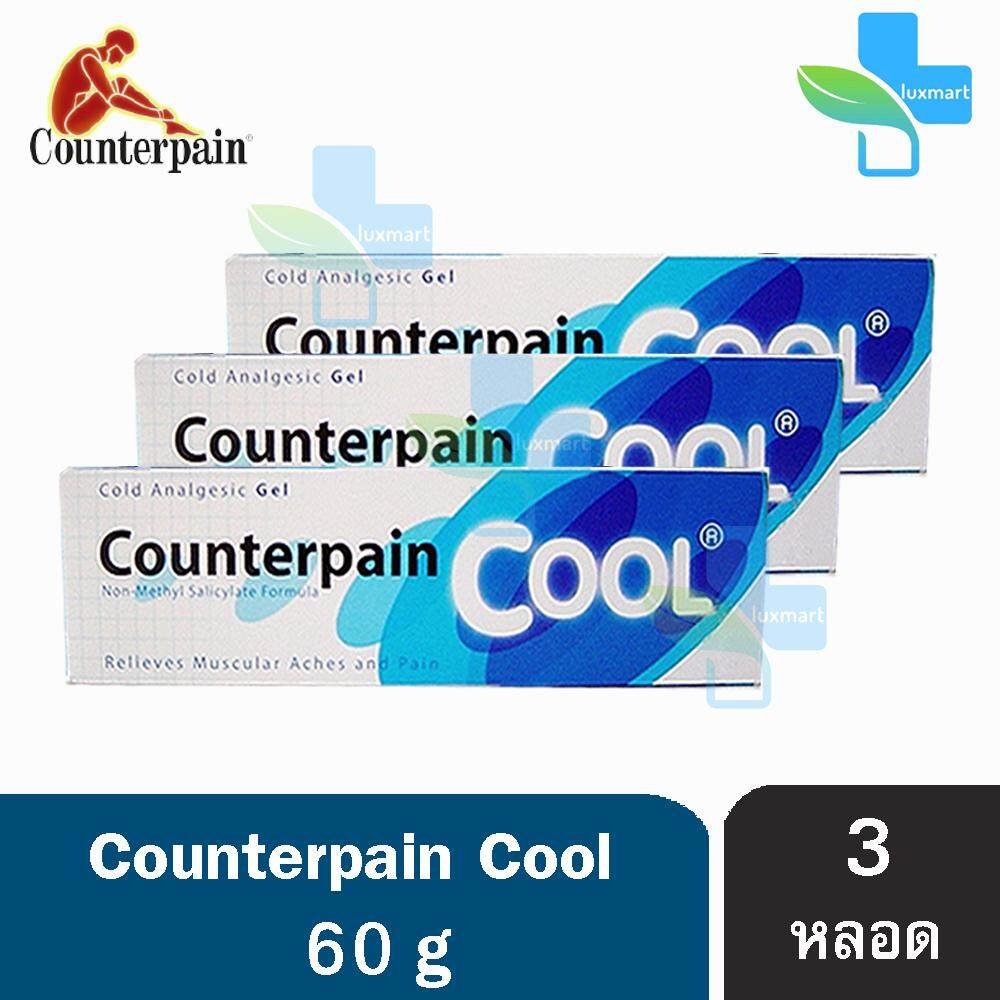 Counterpain Thailand Lazada 60g 3 Cool Gel