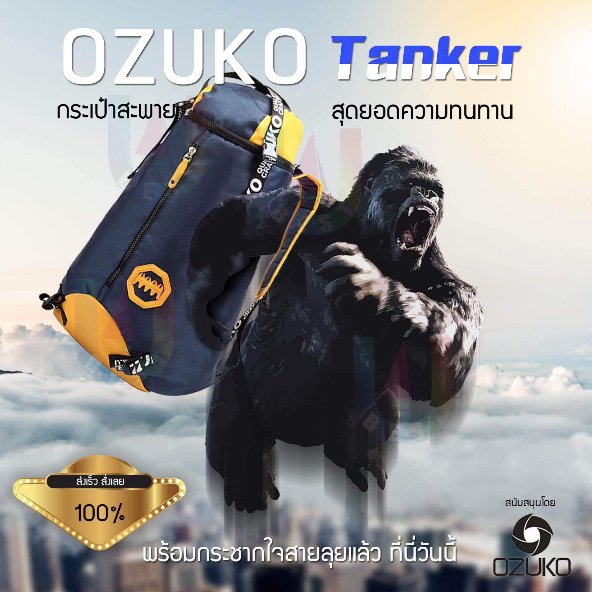 ขาย Ozuko กระเป้าเป้ Backpack ท่องเที่ยว กระเป๋าโน๊ตบุ๊ค กระเป๋าสะพายหลัง กระเป๋าแฟชั่น กระเป๋าเดินทาง เท่ๆ สุดแนว ใส่สบาย ใส่ของได้เยอะ กันน้ำได้ รุ่น Tanker สีน้ำเงิน Ozuko ถูก
