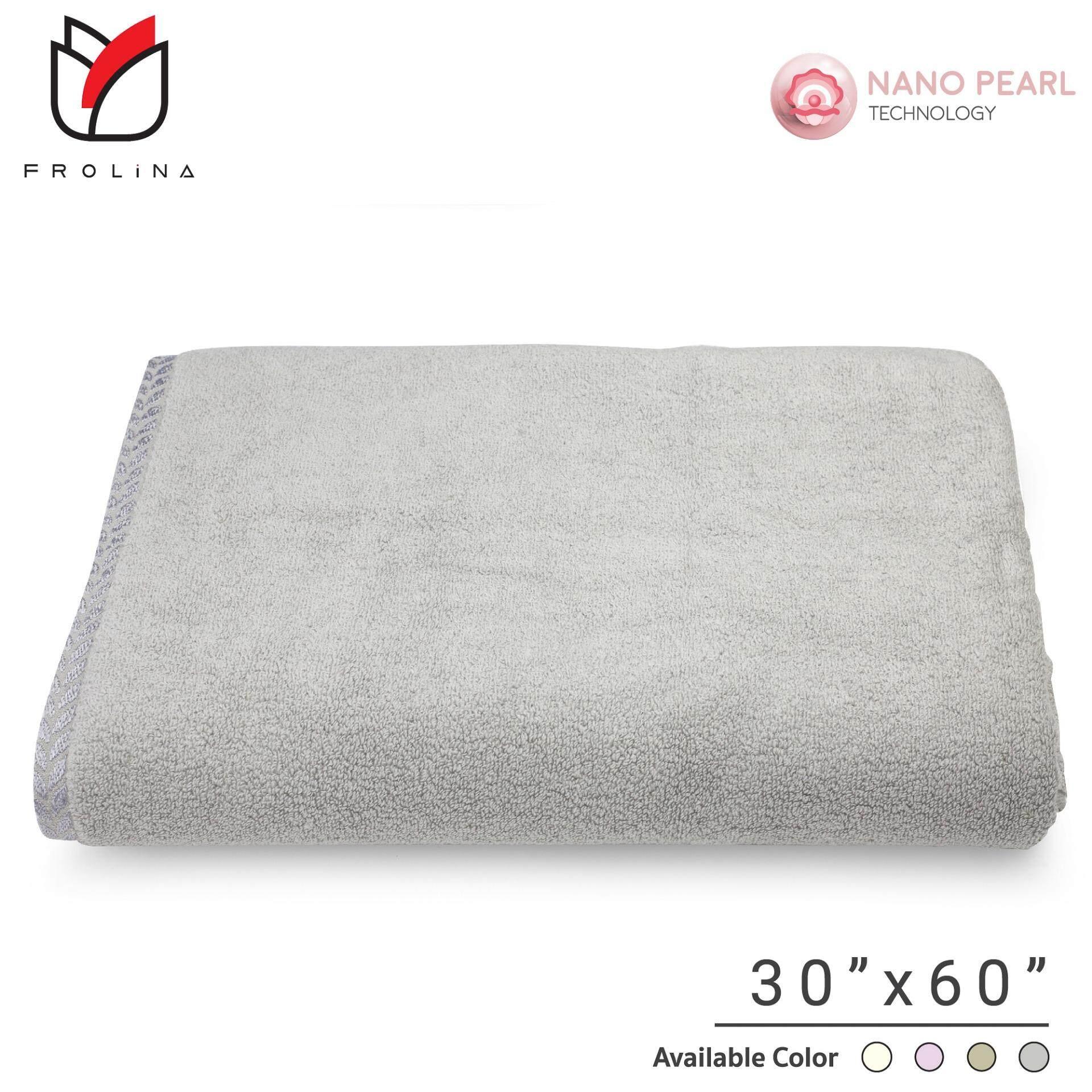 ส่วนลด Frolina Pearl Collection ผ้าขนหนู เช็ดตัว ผสมไข่มุก ขนาด 30X60