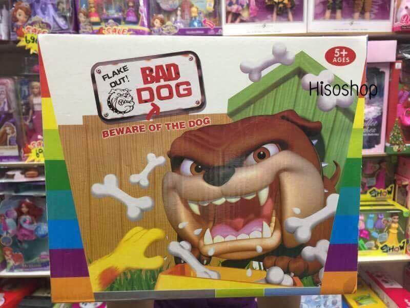 เกมส์น้องหมาหวงกระดูก โหด มันส์ ฮา ไปกับเจ้าบลูด็อกขี้ง่วง งานน่ารักสีสันสดใส ขนาดไซส์ใหญ่ By Hisoshop.