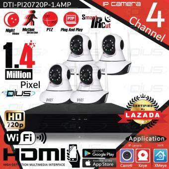ชุดกล้องวงจรปิด HD 720p Wifi / Wirless IP camera Robot 1.4 Megepixel 4 ตัว / Day&Night / Infrared / Night Vision /  2 เสา พร้อม NVR(Network Video Recorder) 4CH ฟรีอะแดปเตอร์+ฟรี ( App : Keye / CamHi )