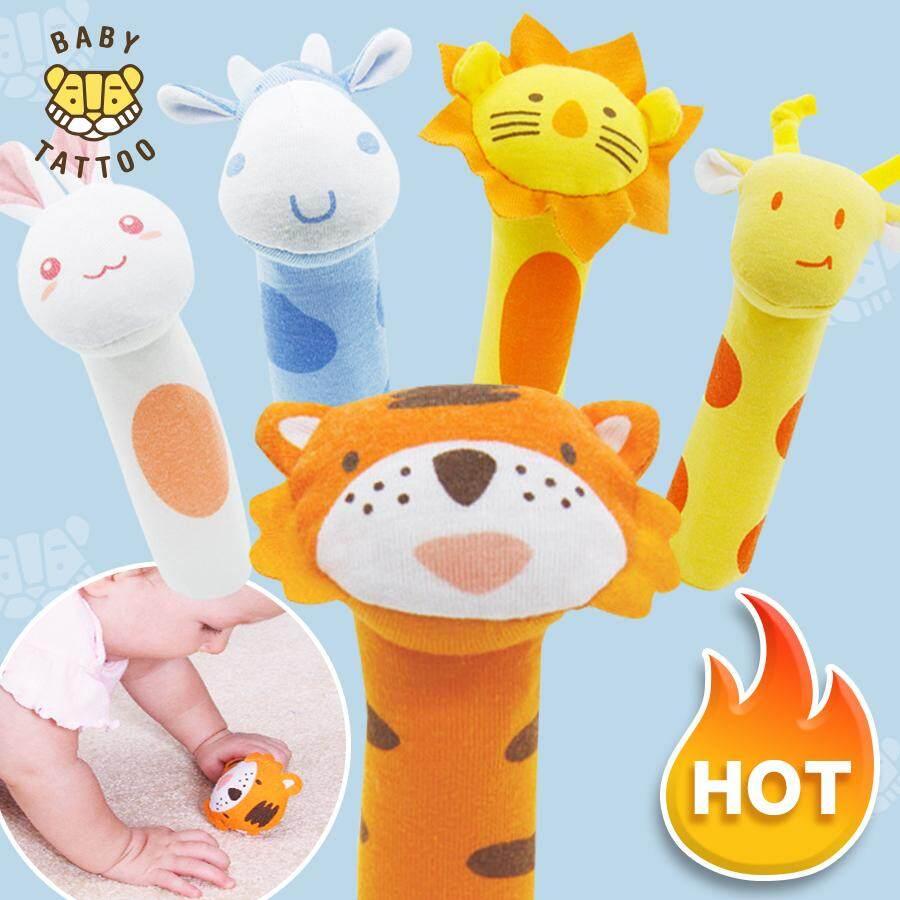 ตุ๊กตาเขย่ามือแบบแท่ง ตุ๊กตาเขย่ามือ ของเล่นเสริมพัฒนาการเด็ก บีบแล้วมีเสียง Baby Tattoo.