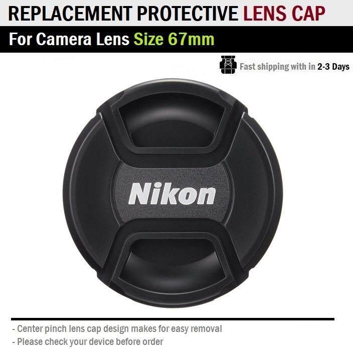 Qbag ฝาปิด หน้าเลนส์ ขนาด 67 Mm ฝาปิดหน้าเลนส์ Nikon - ฝาปิดเลนส์ Lens Cap For Nikon Lenses Size 67mm.