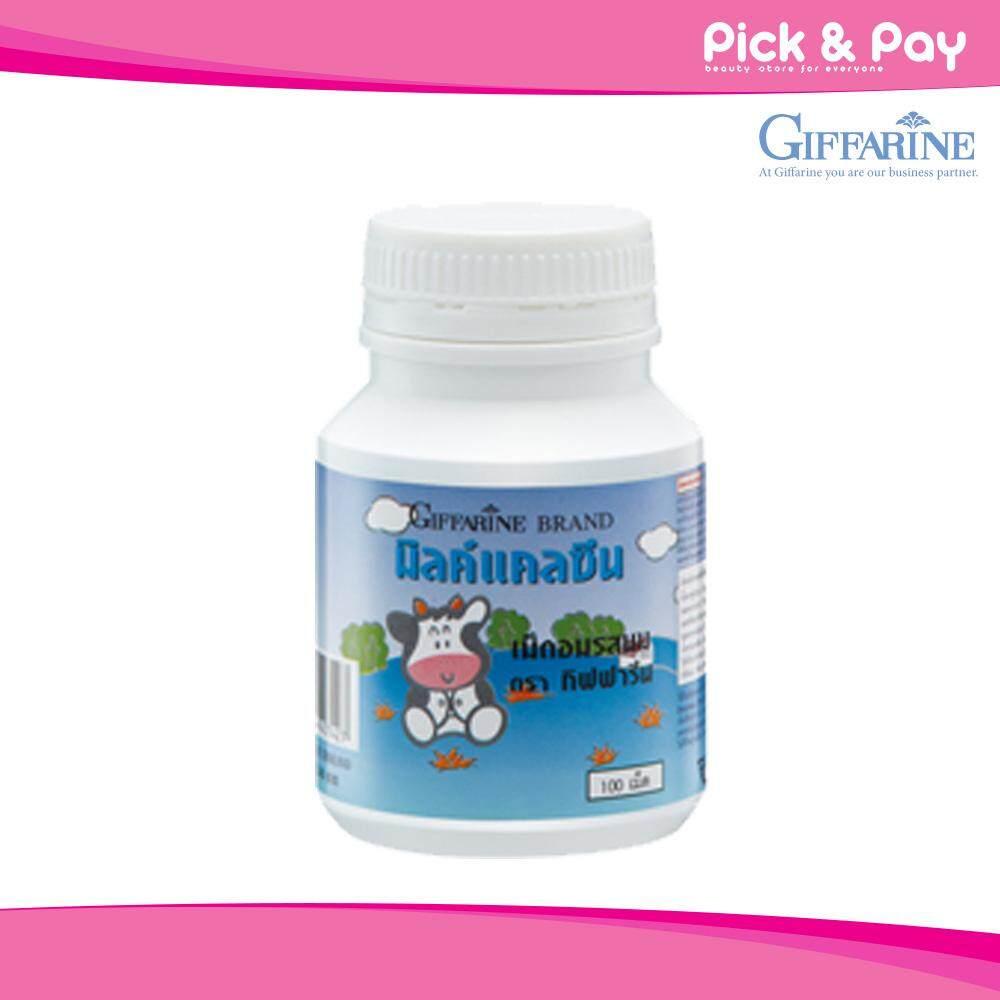 Giffarine Calcine Milk แคลซีน มิลค์ นมอัดเม็ดเสริมแคลเซียม บำรุงกระดูก เพิ่มส่วนสูง สำหรับเด็ก (รสนม) กระปุกละ 100 เม็ด.