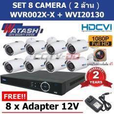 กล้องวงจรปิด Watashi ชุดกล้อง 8 ตัว WVR002X-X + WVI20130
