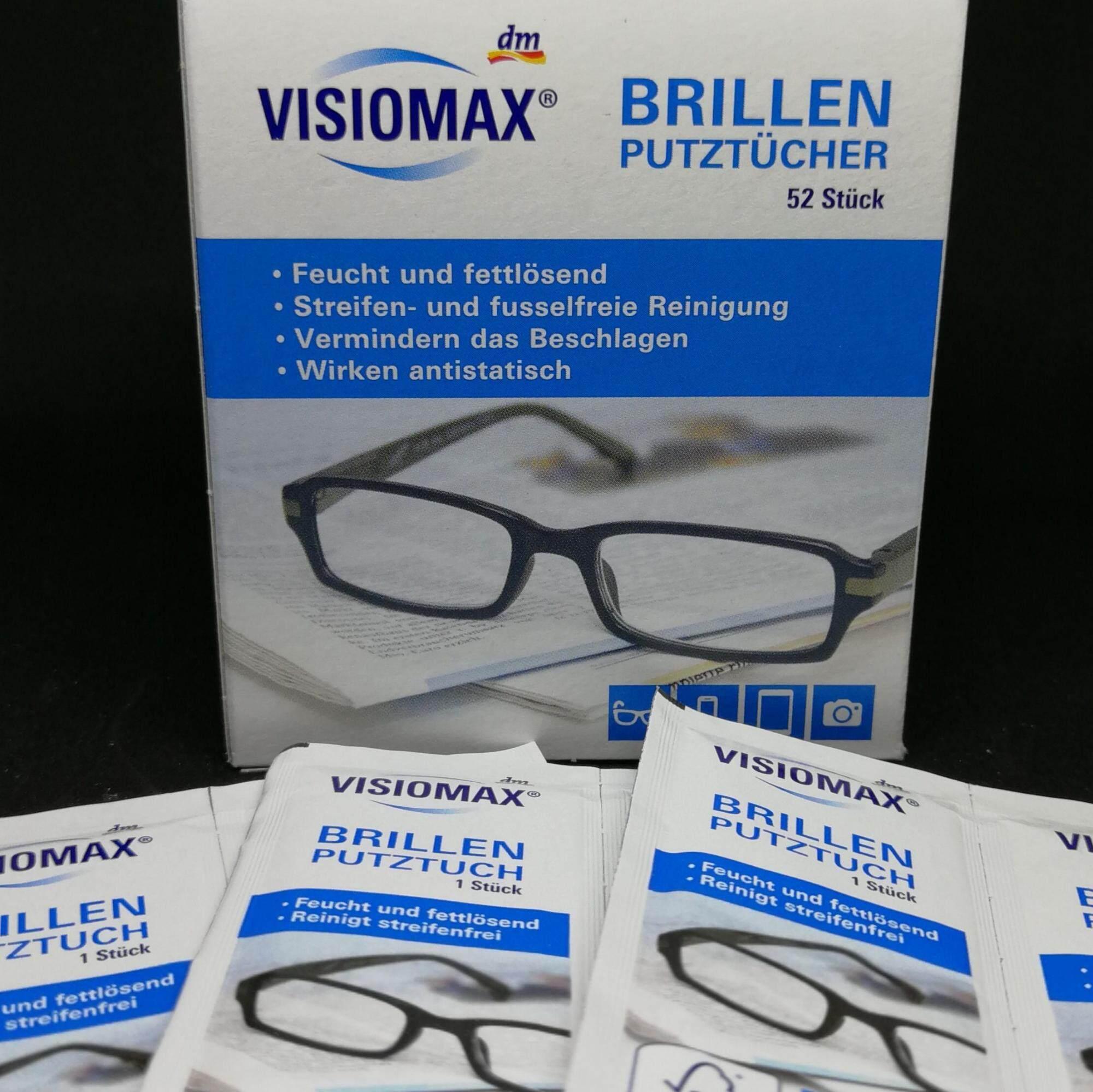 [ไม่มีกล่อง] แนะนำสินค้าใหม่ Visiomax กระดาษทำความสะอาดแว่นตา กล้อง มือถือ และ Gadget ต่างๆ.