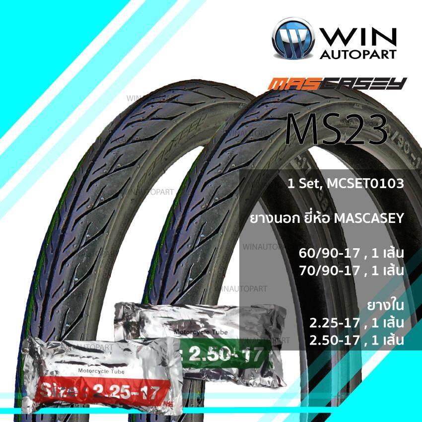 60/90-17 , 70/90-17 T/t ยี่ห้อ Mascasey รุ่น Ms23 (mcset0103 ) By Winautopart.