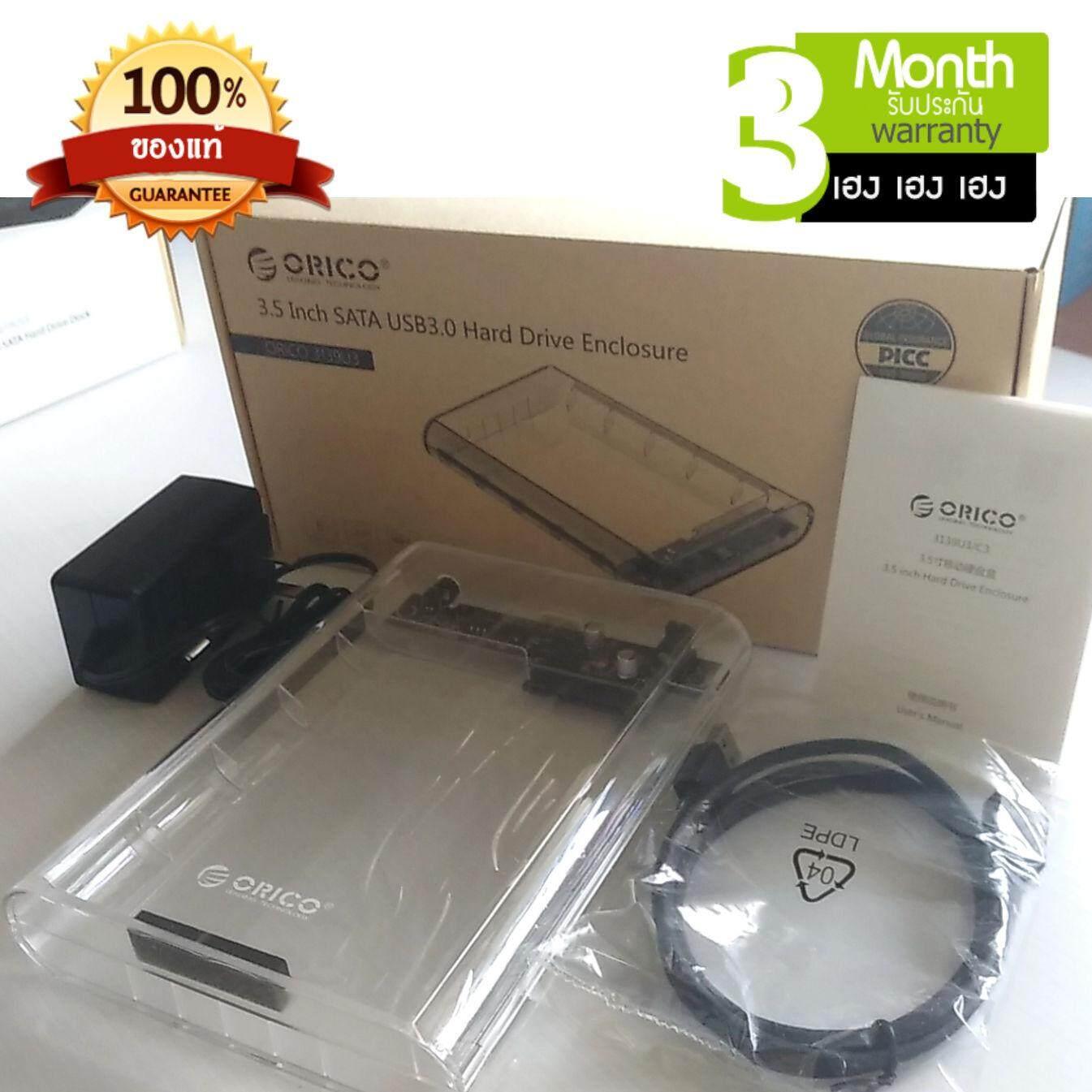 Sell Orico 9528u3 3 Cheapest Best Quality Th Store H7013 U3 Bk Bc 7 Ports Usb30 Hub Thb 650