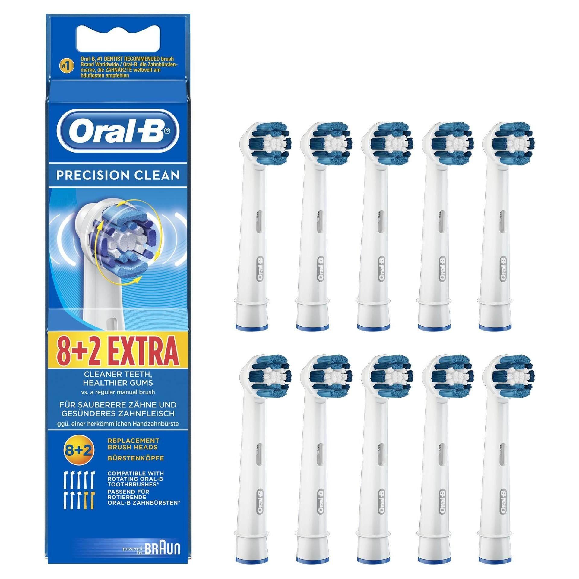 แปรงสีฟันไฟฟ้า รอยยิ้มขาวสดใสใน 1 สัปดาห์ ยโสธร หัวแปรงสีฟันไฟฟ้า Oral B รุ่น Precision clean แพค 10 หัวแปรง