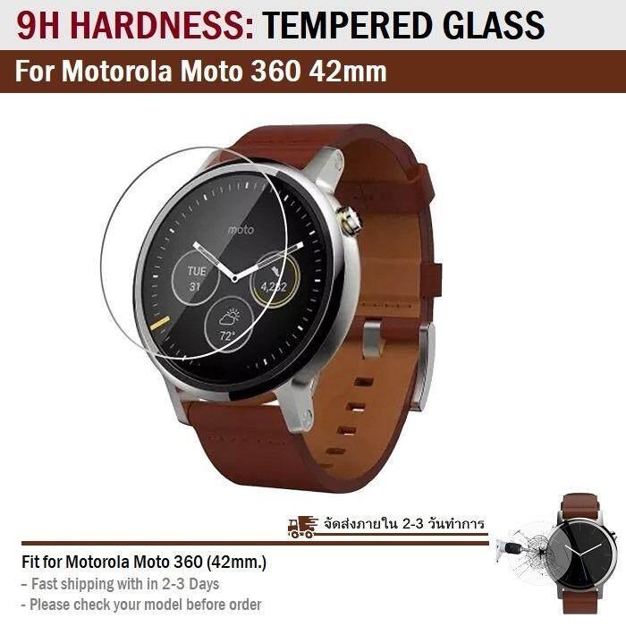 กระจก กันรอย สำหรับ นาฬิกา Moto 360 Gen 2 ขนาด 42Mm 9H Tempered Glass Screen Protector For Moto 360 Gen 2 42Mm เป็นต้นฉบับ