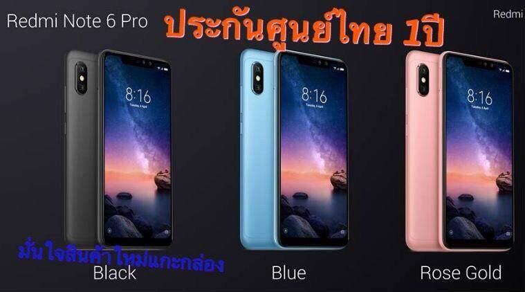 การใช้งาน  แพร่ Xiaomi Redmi Note6 Pro รุ่นฮอตฮิต หน้าจอ ุ6.26