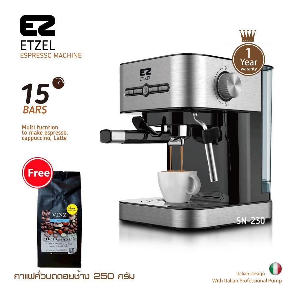 ETZEL เครื่องชงกาแฟสด รุ่น SN-203 \ ETZEL espresso machine model sn 203 แถมฟรี!! VINZ Coffee Bean Arabica organic