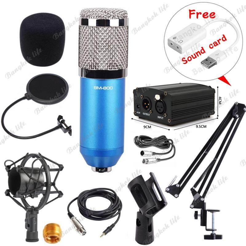 Bangkok Life ไมค์ Bm800 Condensor Microphone ไมค์โครโฟนอัดเสียง ไมค์อัดเสียง Set+ Sound Card Usb+phantom 48v+ ครบชุด การันตี คุณภาพ แท้ 100 % By Bangkok Life.