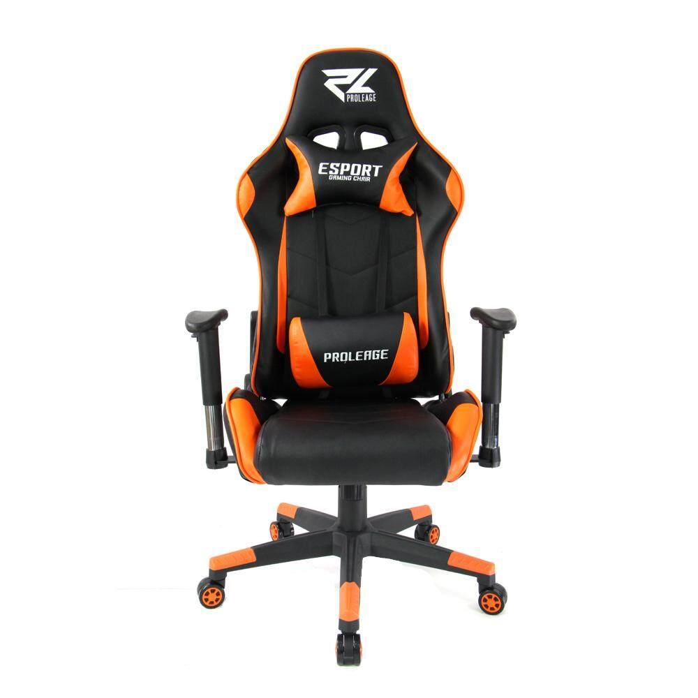 การใช้งาน  EveryHomeGaming เก้าอี้เล่นเกมส์ เก้าอี้เกม เก้าอี้ปรับระดับได้ เก้าอี้ทำงาน Racing Gaming Chair รุ่น Proleage PL-101 สีส้มดำ