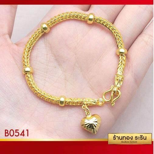 ทบทวน Raringold รุ่น B0541 สร้อยข้อมือทอง ลายสี่เสาคั่นเม็ด ขนาด 1 บาท