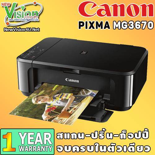 ลดสุดๆ Canon Pixma MG3670 All In One (INK JET) ขนส่งโดย Kerry Express