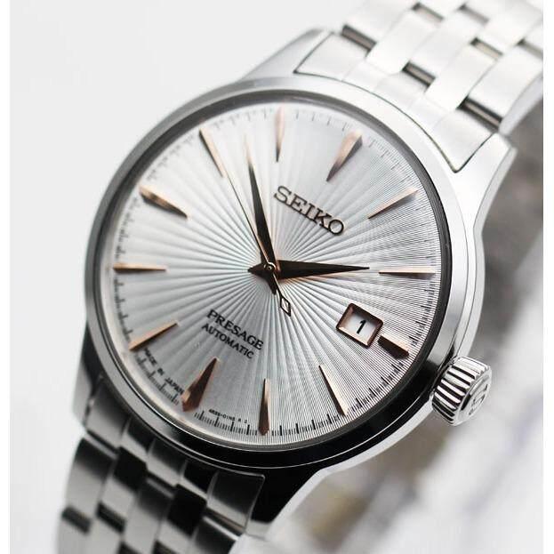 นาฬิกา Seiko Presage Cocktail Automatic Watch Srpb47J1 ถูก