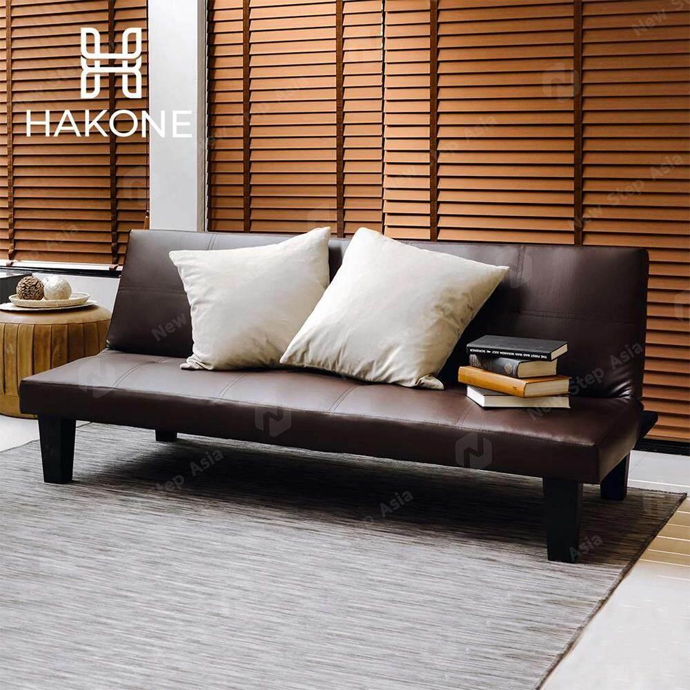 Hakone โซฟาปรับนอน 180 องศา สำหรับ 3 ที่นั่ง หนังสีน้ำตาล, ผ้าสีม่วงแดง โซฟา โซฟาเบด ขาโซฟาอยู่ในซิปใต้เบาะ Sofabed Sofa Bed New Step Asia.