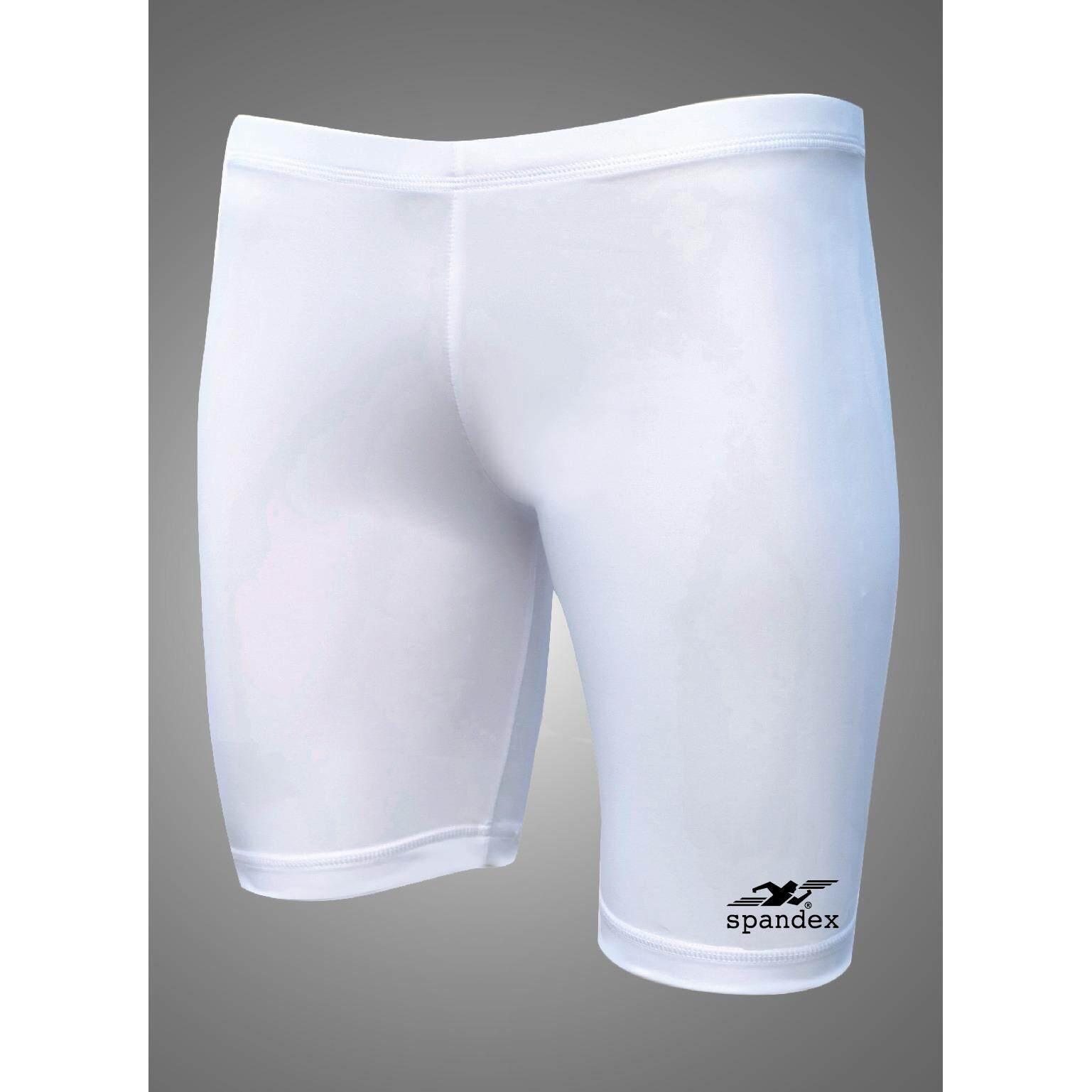 ขาย Spandex กางเกงรัดกล้ามเนื้อขาสั้น S001Sf สีขาว Spandex