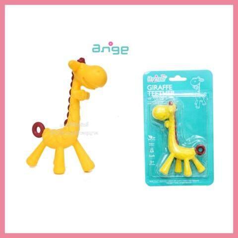 [ลายยีราฟ] ของแท้ Ange Giraffe Teether ยางกัดอังจู ปลอดสารอันตราย.