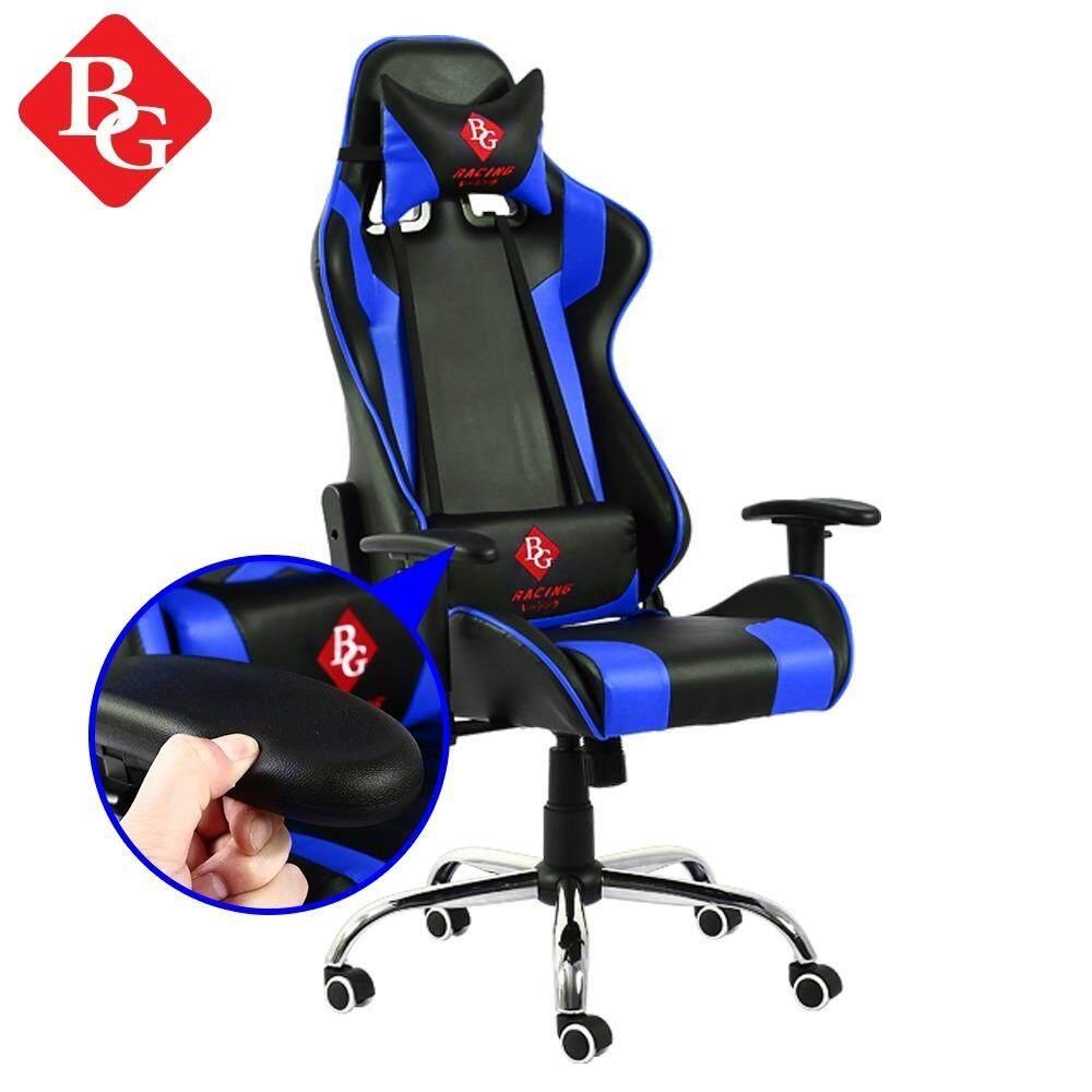 ยี่ห้อนี้ดีไหม  BG เก้าอี้เล่นเกม Raching Gaming Chair  รุ่น G1-Blue