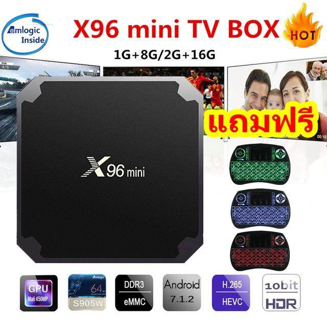 โคราชกรุงเทพมหานคร X96 mini Smart TV BOX Android 7.1.2 OS TV Box 1GB/8GB 2GB/16GB Amlogic S905W Quad Core H.265 4K 2.4GHz WiFi - FREE MINI I8